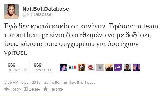 το tweet της Νατάσσας Μποφίλιου για το anthem.gr