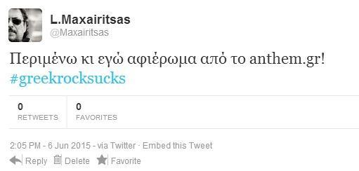 το tweet του Λαυρέντη Μαχαιρίτσα