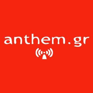 anthem new logo