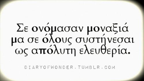 tumblr_nzk0jhfJJQ1ur40zlo1_1280
