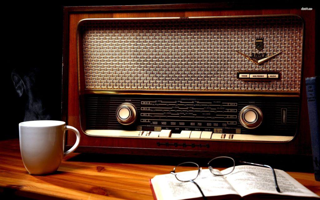 Παλιό ραδιόφωνο