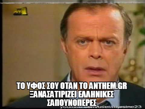 Friday Night Specials: Ξένες σειρές που θα μπορούσαν να γίνουν ελληνικές σαπουνόπερες (Part 2)