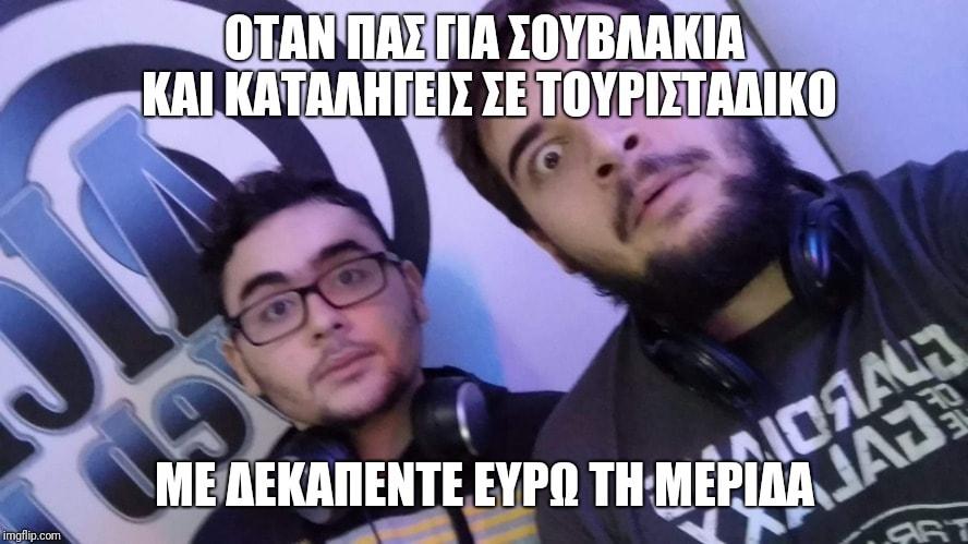 nikpete3
