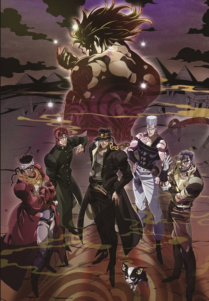 The Series Corner: JoJo's Bizarre Adventure, Part 3: Stardust Crusaders