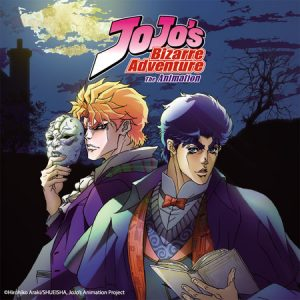 Phantom Blood cover