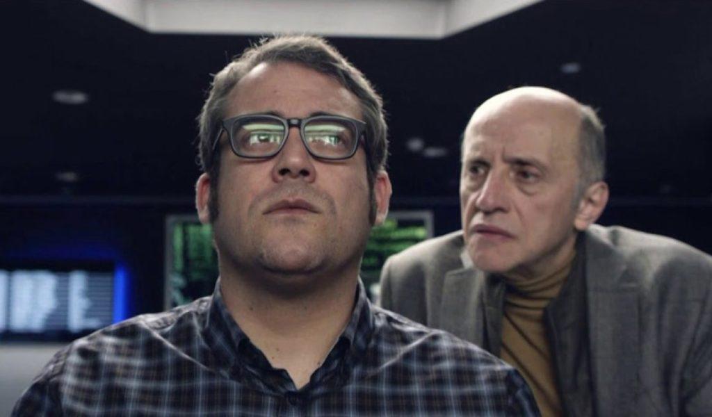 """στιγμιότυπο από την ταινία """"έτερος εγώ"""""""