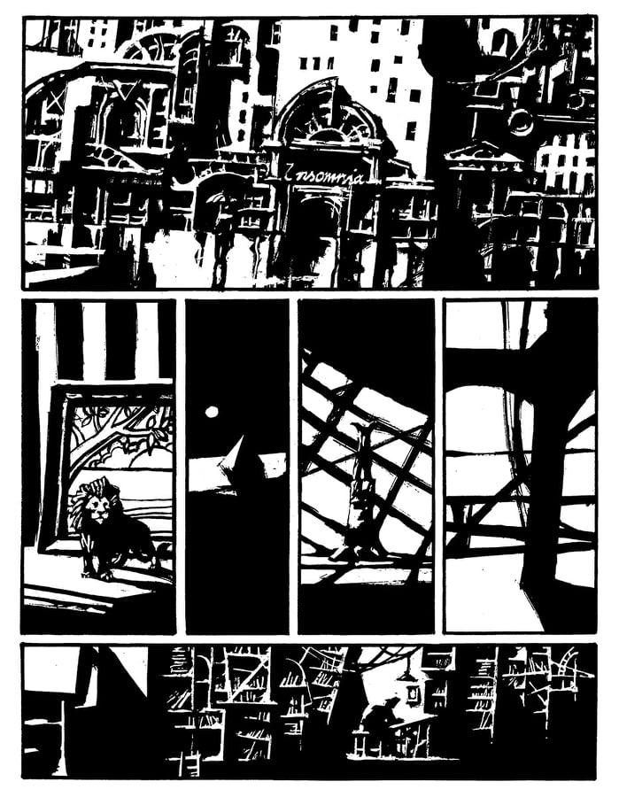 Azrael Overtones #14: Ιστορίες για τους άλλους ήρωες…