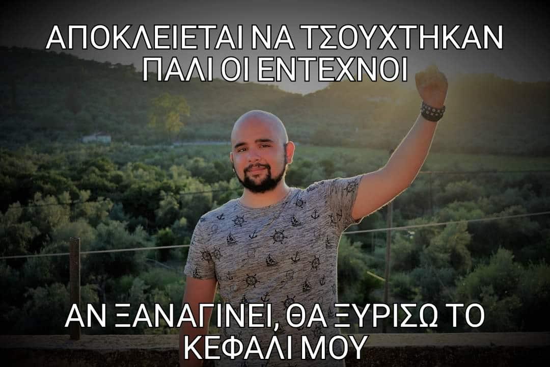 bafvfeauyv