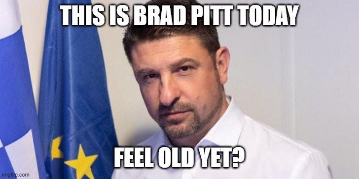 μπραντ