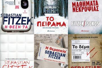 Βιβλία του Sebastian Fitzek